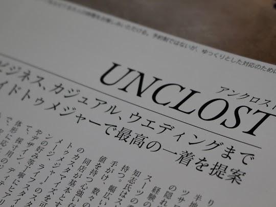 福岡 オーダースーツ